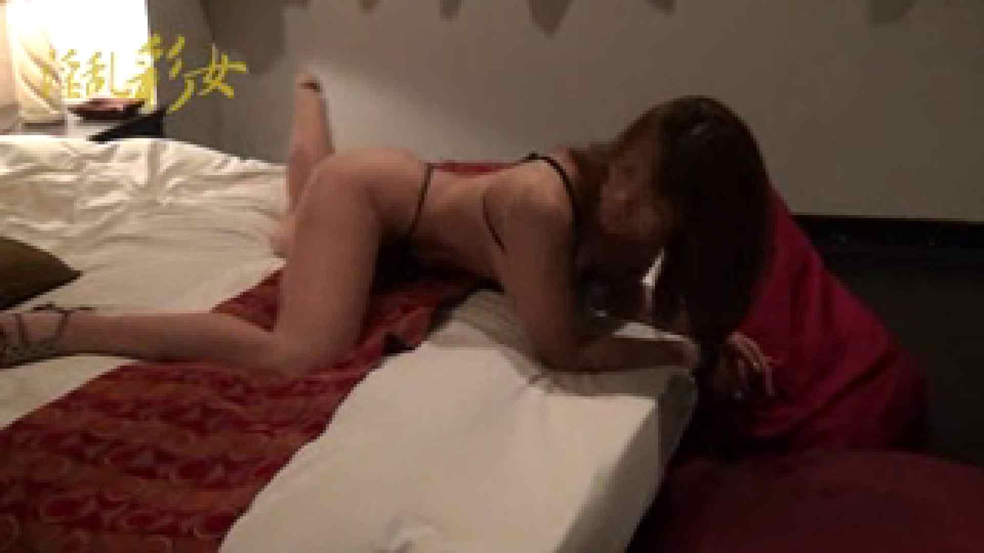 淫乱彩女麻優里 30歳デカマラ単独君 ハイビジョン ホテル潜入   SEX  103pic 47