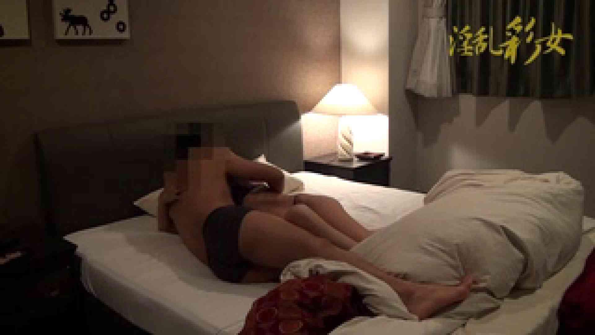 淫乱彩女麻優里 30歳デカマラ単独君 ハイビジョン ホテル潜入   SEX  103pic 51