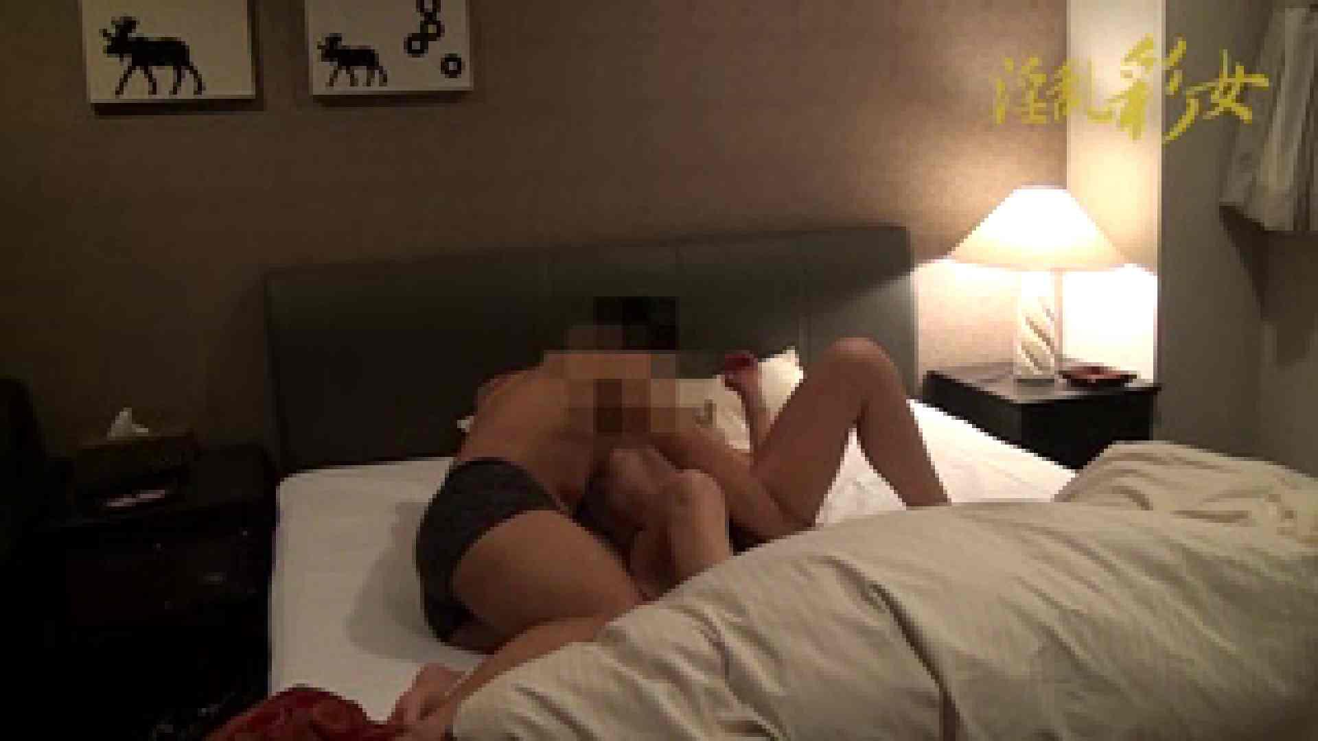 淫乱彩女麻優里 30歳デカマラ単独君 ハイビジョン ホテル潜入   SEX  103pic 56