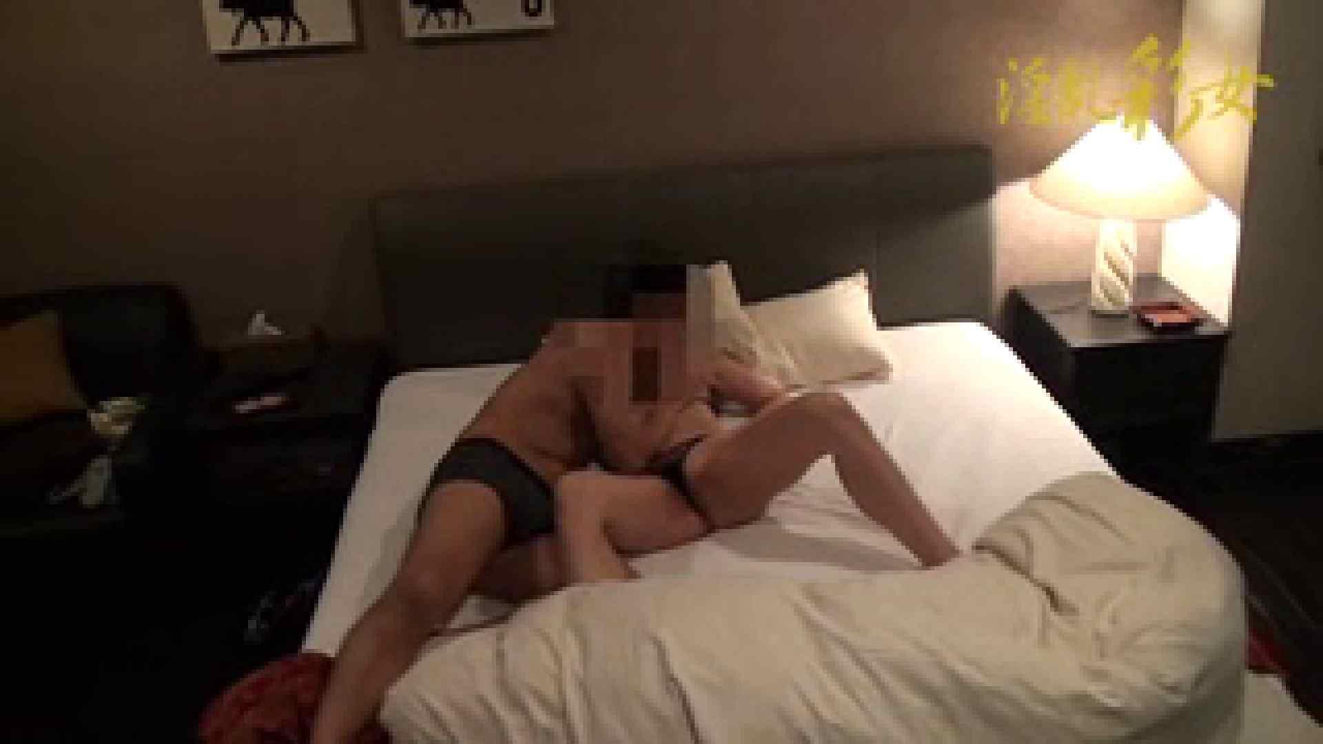 淫乱彩女麻優里 30歳デカマラ単独君 ハイビジョン ホテル潜入   SEX  103pic 60