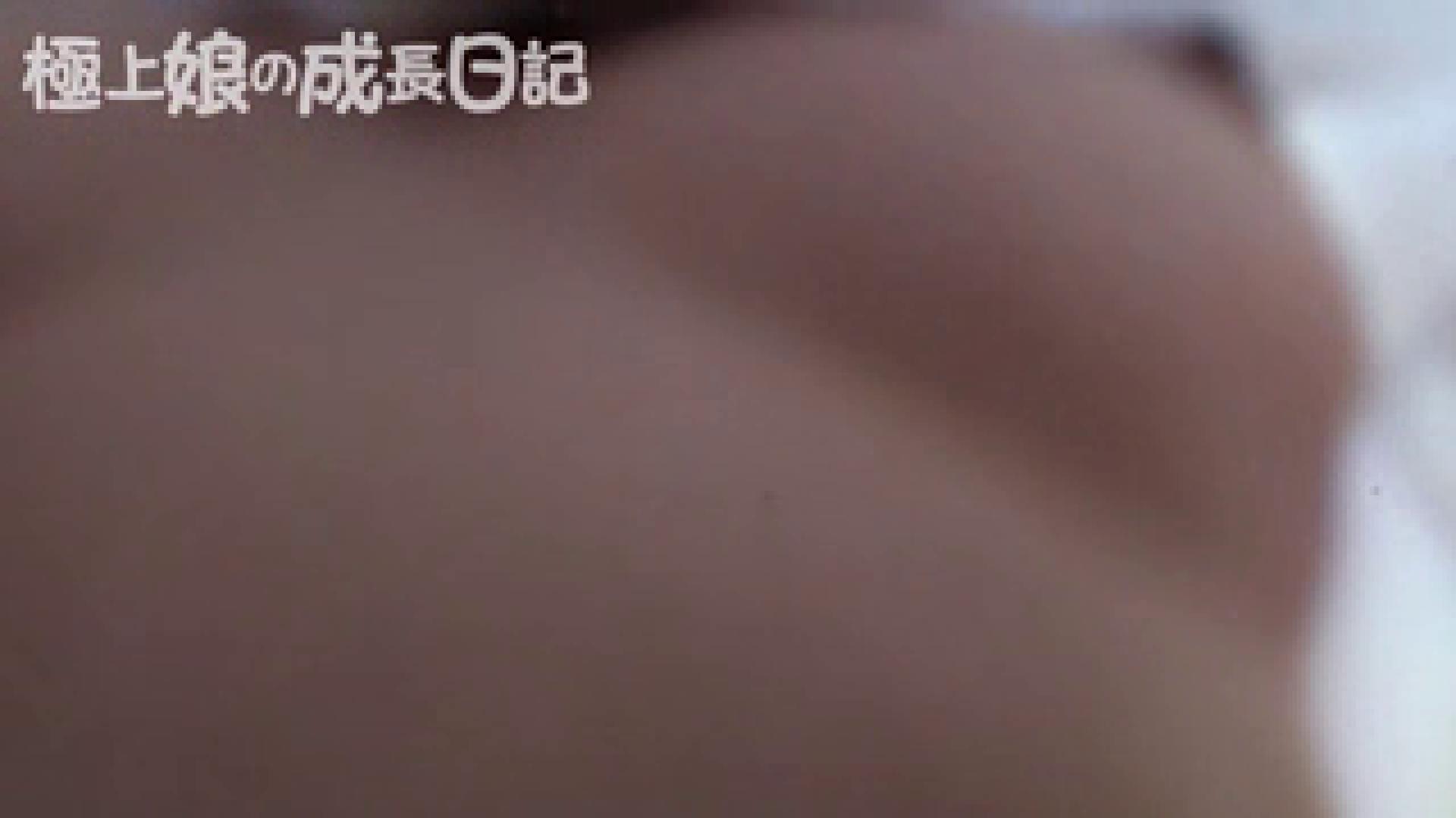 極上素人嬢の成長日記 コスプレSEX2 コスプレ   女子着替え  54pic 12