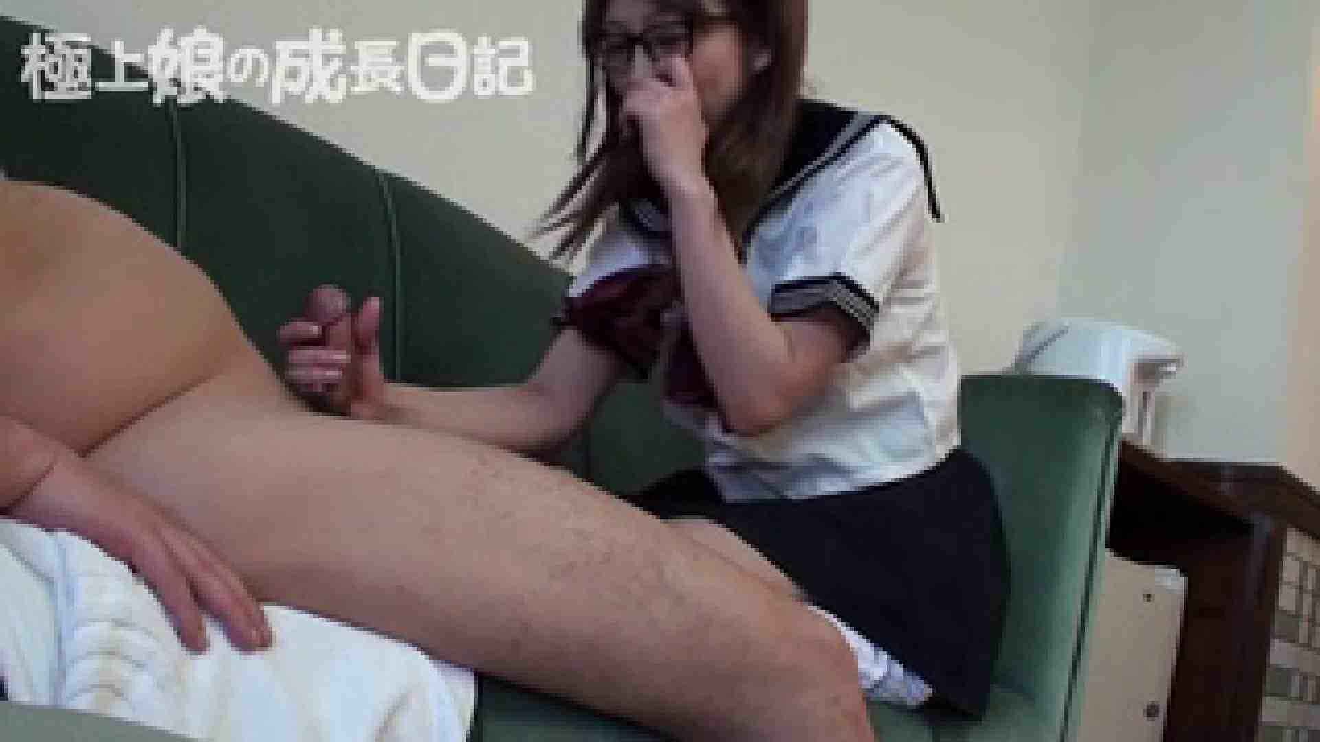 極上素人嬢の成長日記 コスプレSEX2 コスプレ   女子着替え  54pic 32