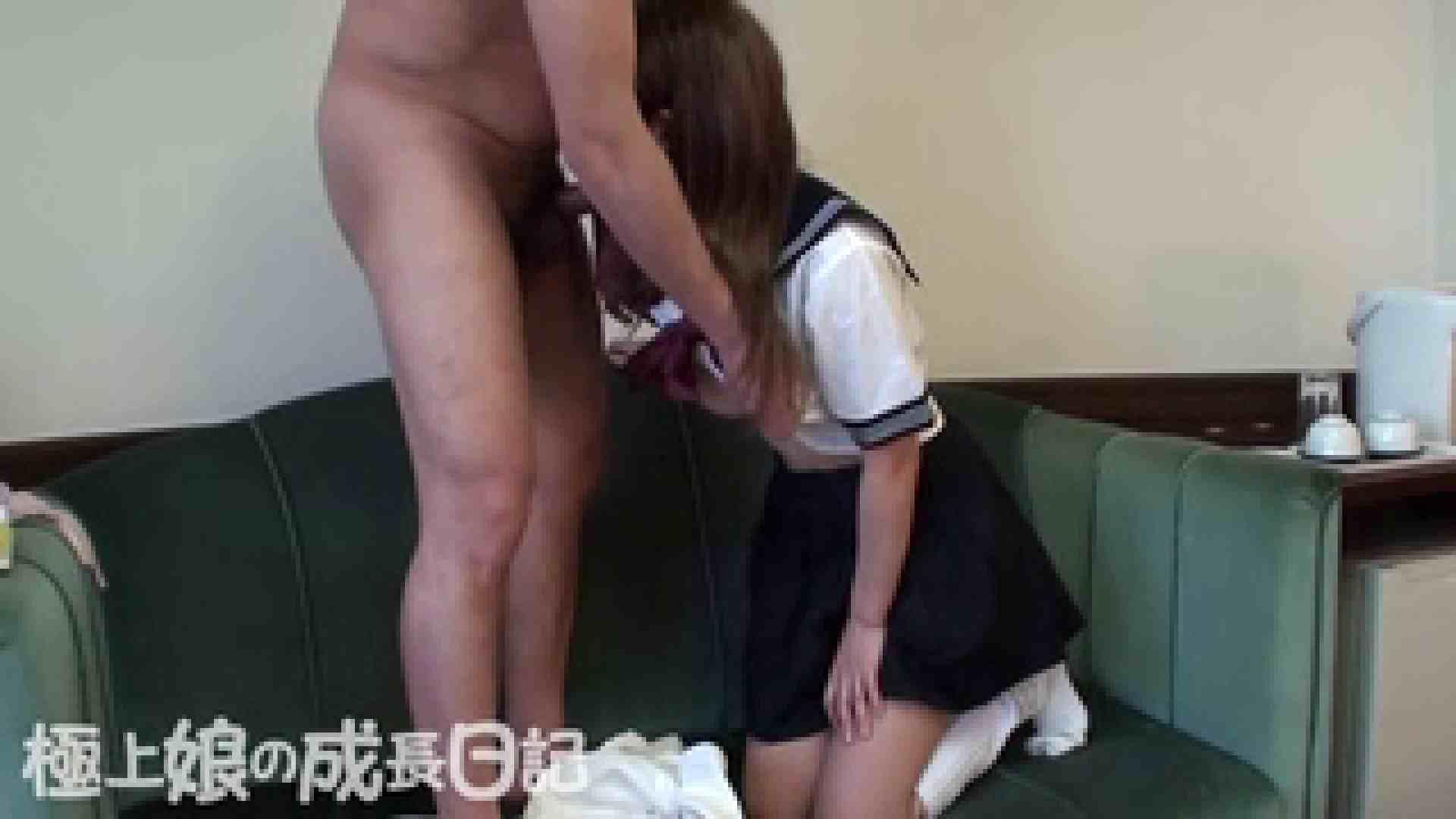 極上素人嬢の成長日記 コスプレSEX2 コスプレ   女子着替え  54pic 40