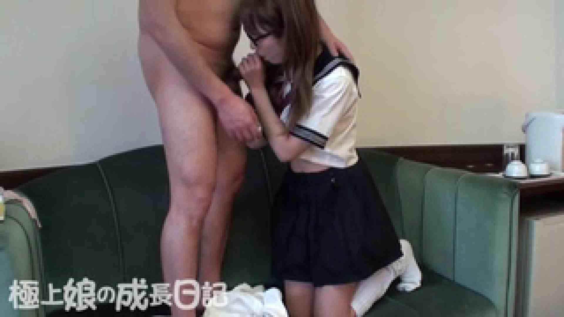 極上素人嬢の成長日記 コスプレSEX2 コスプレ   女子着替え  54pic 41