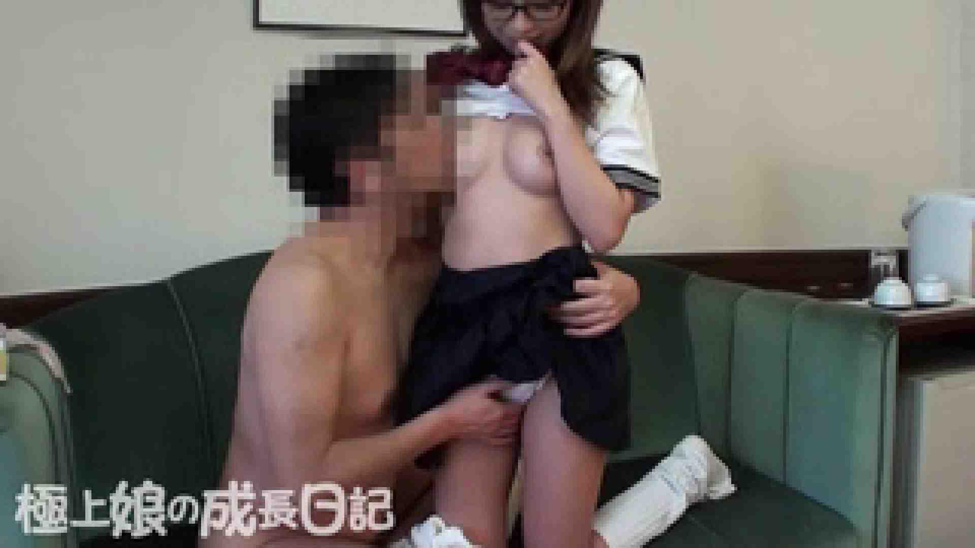極上素人嬢の成長日記 コスプレSEX2 コスプレ   女子着替え  54pic 48