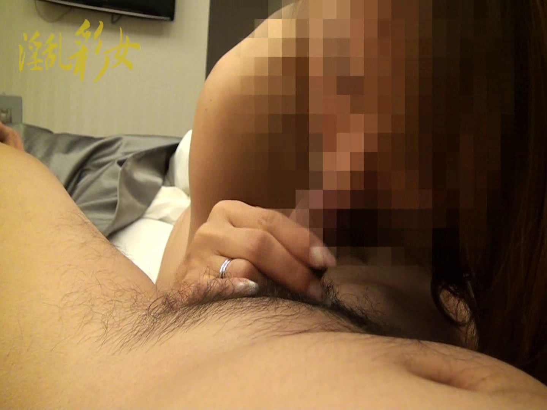 淫乱彩女麻優里 フエラチオ~顔射 淫乱   フェラ  89pic 13
