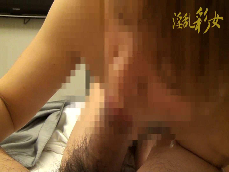 淫乱彩女麻優里 フエラチオ~顔射 淫乱   フェラ  89pic 32