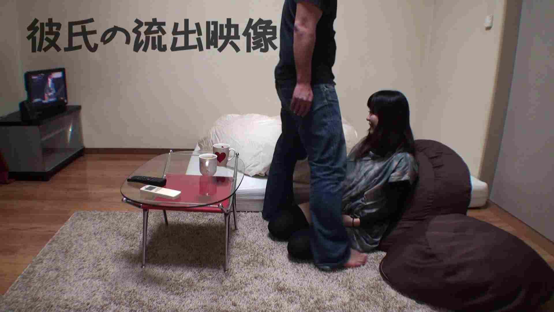 彼氏が流出 パイパン素人嬢のハメ撮り映像02 素人 | フェラ  92pic 1