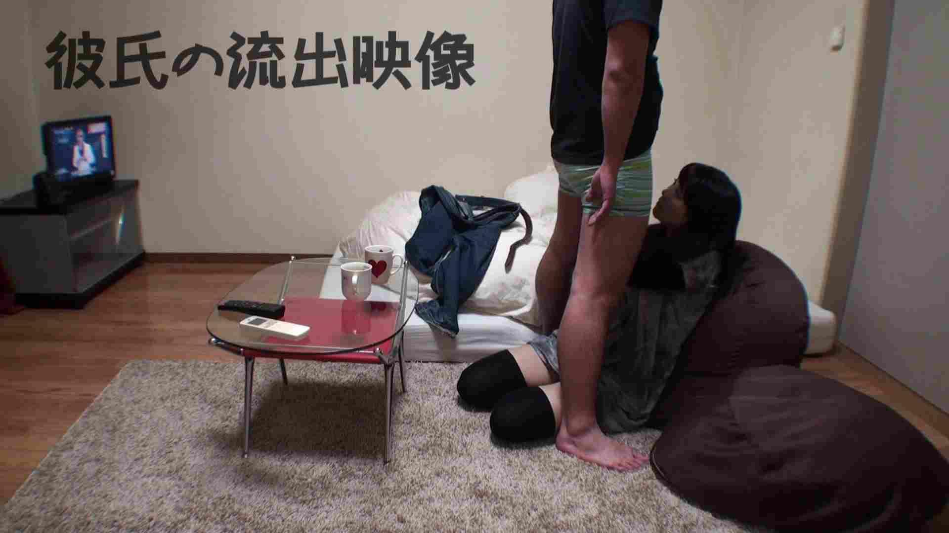 彼氏が流出 パイパン素人嬢のハメ撮り映像02 素人 | フェラ  92pic 7