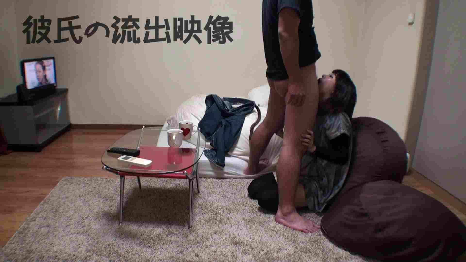 彼氏が流出 パイパン素人嬢のハメ撮り映像02 素人 | フェラ  92pic 13