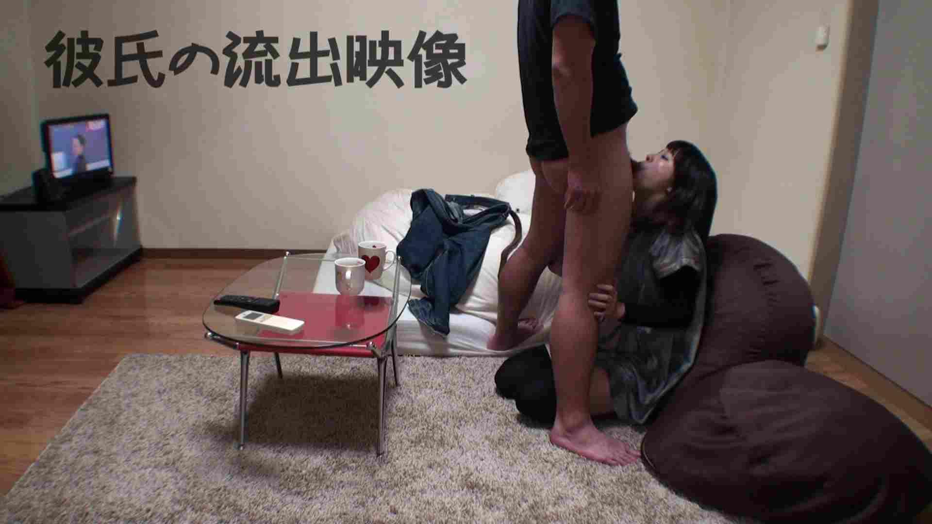 彼氏が流出 パイパン素人嬢のハメ撮り映像02 素人 | フェラ  92pic 16