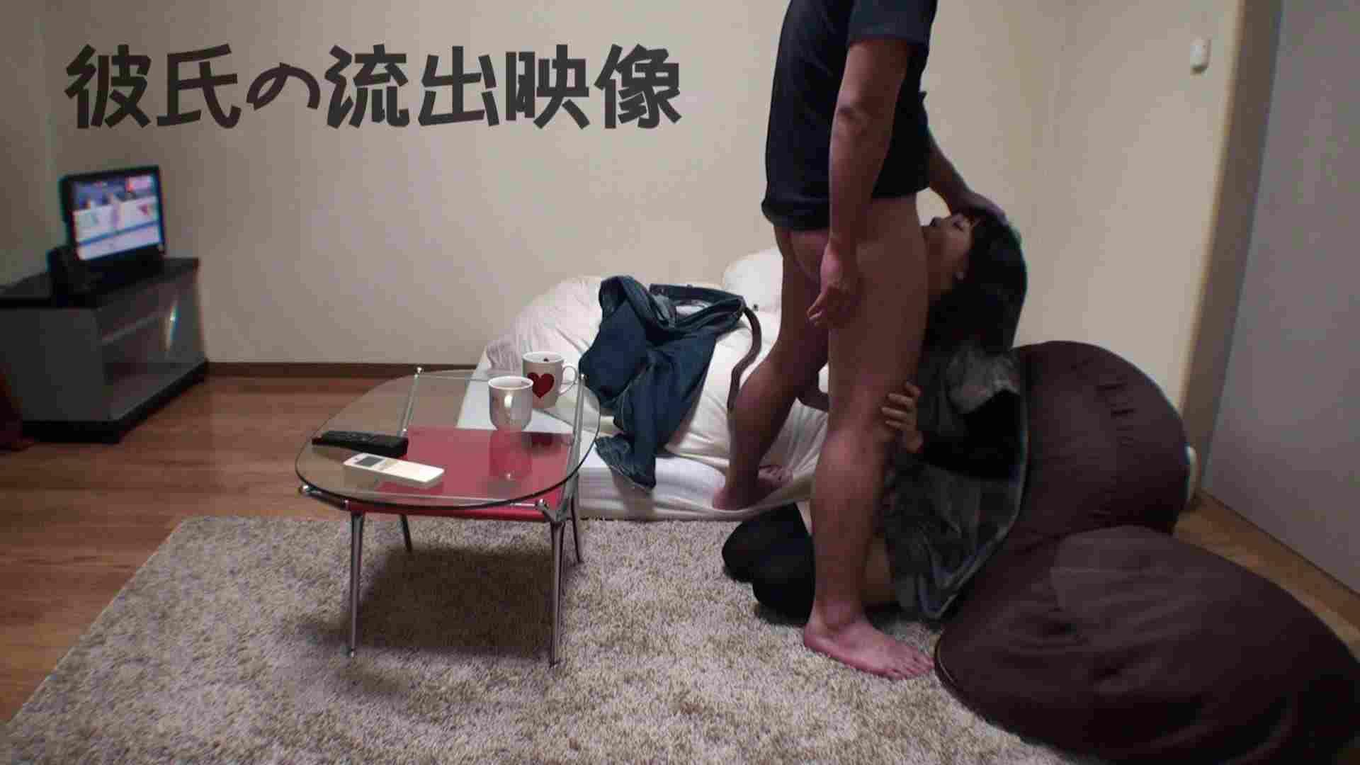 彼氏が流出 パイパン素人嬢のハメ撮り映像02 素人 | フェラ  92pic 19