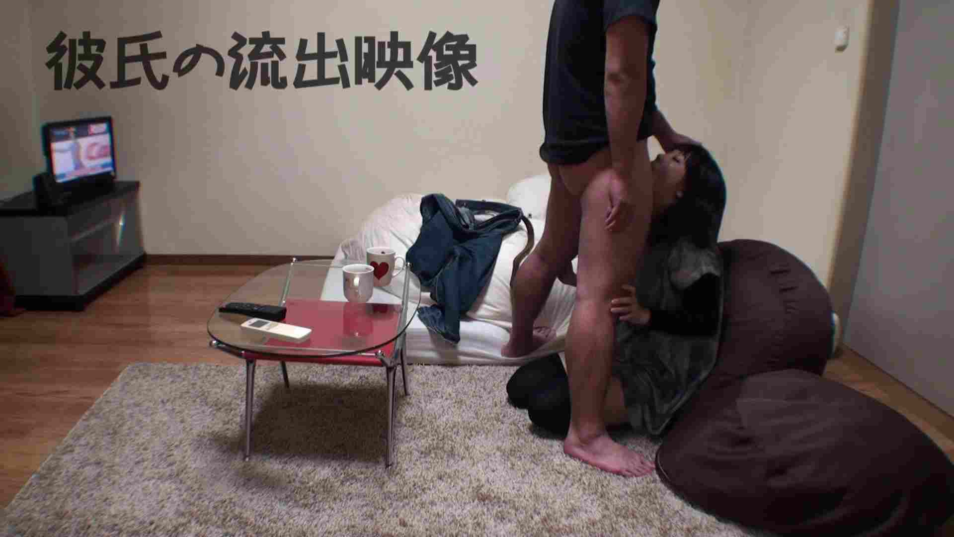 彼氏が流出 パイパン素人嬢のハメ撮り映像02 素人 | フェラ  92pic 20