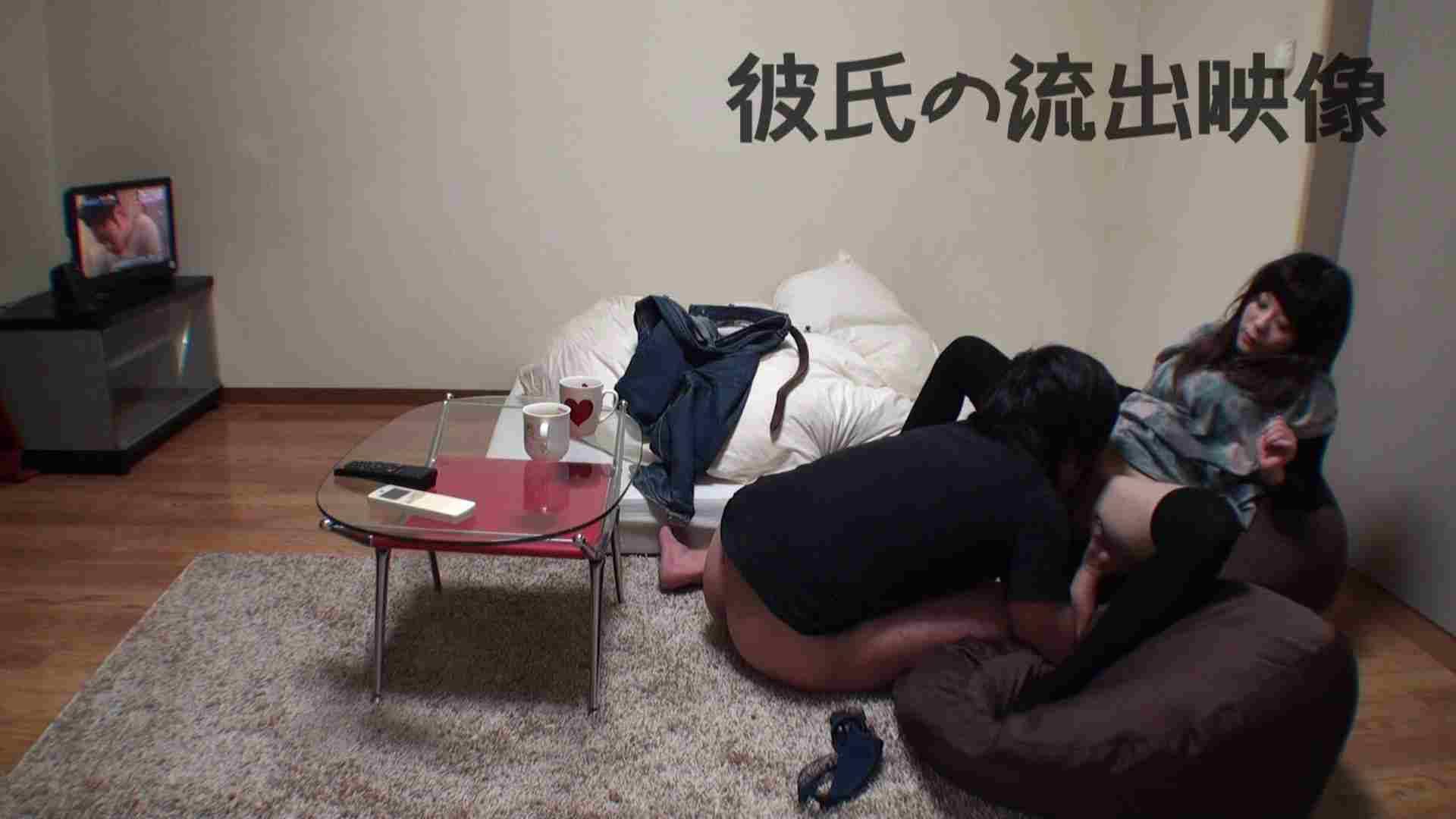 彼氏が流出 パイパン素人嬢のハメ撮り映像02 素人 | フェラ  92pic 25