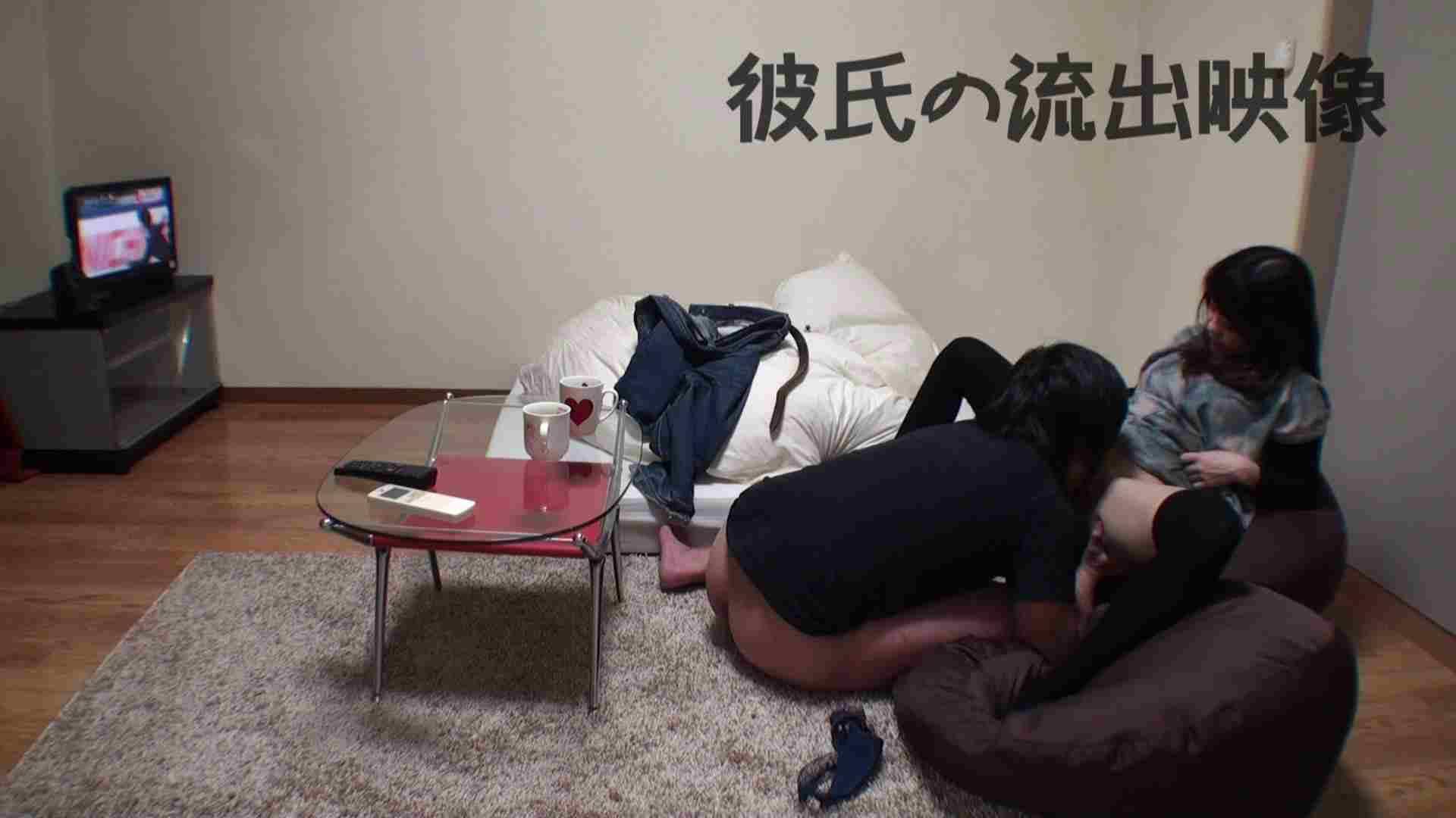 彼氏が流出 パイパン素人嬢のハメ撮り映像02 素人 | フェラ  92pic 29