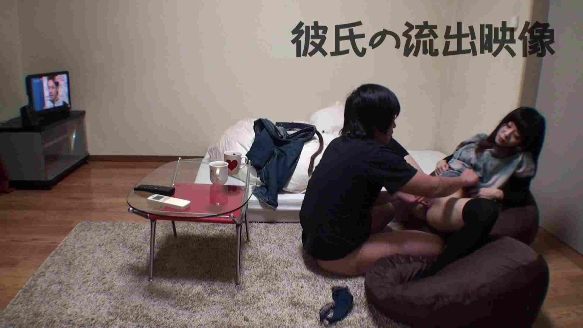 彼氏が流出 パイパン素人嬢のハメ撮り映像02 素人 | フェラ  92pic 32