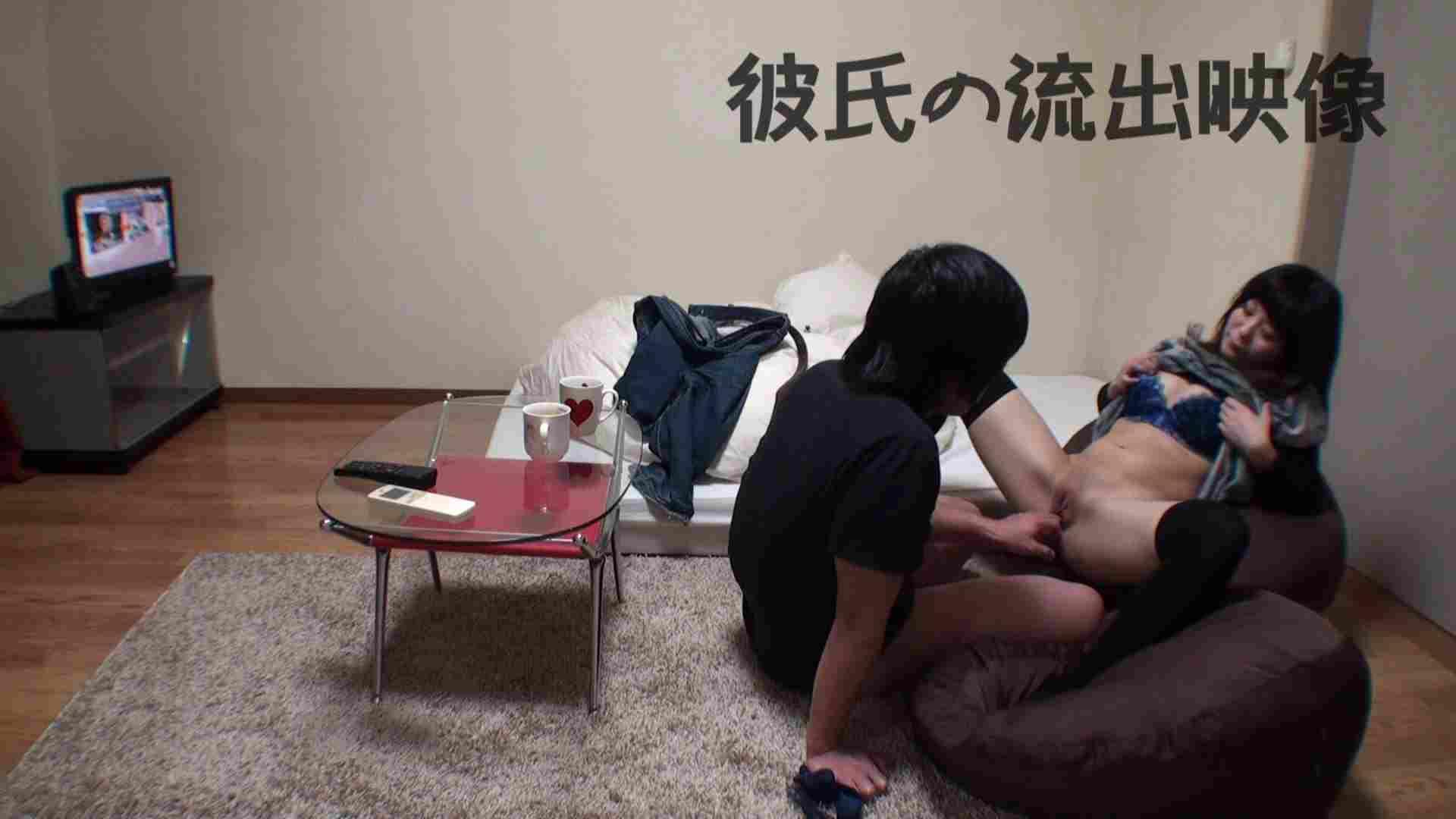彼氏が流出 パイパン素人嬢のハメ撮り映像02 素人 | フェラ  92pic 34