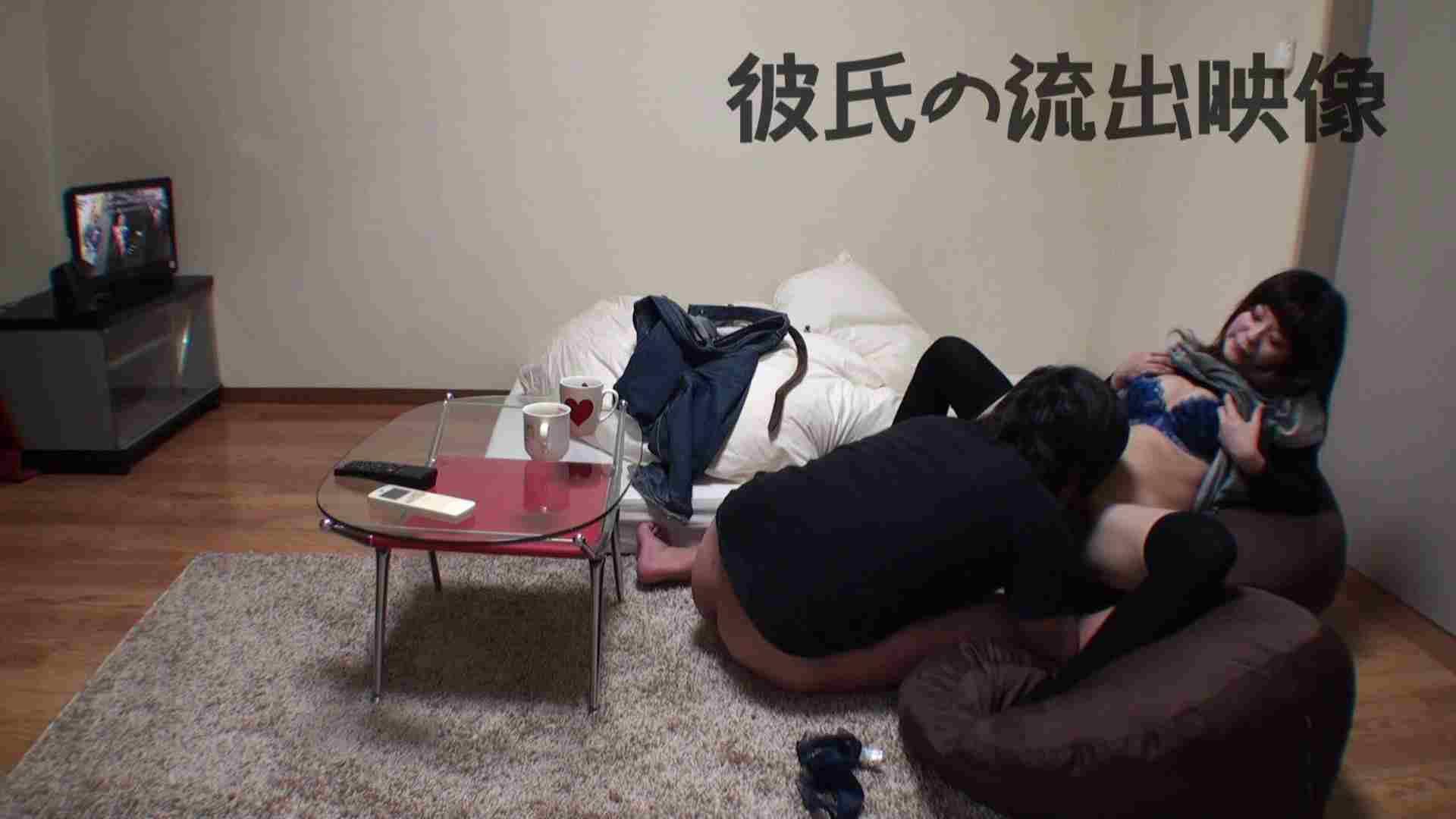 彼氏が流出 パイパン素人嬢のハメ撮り映像02 素人 | フェラ  92pic 37