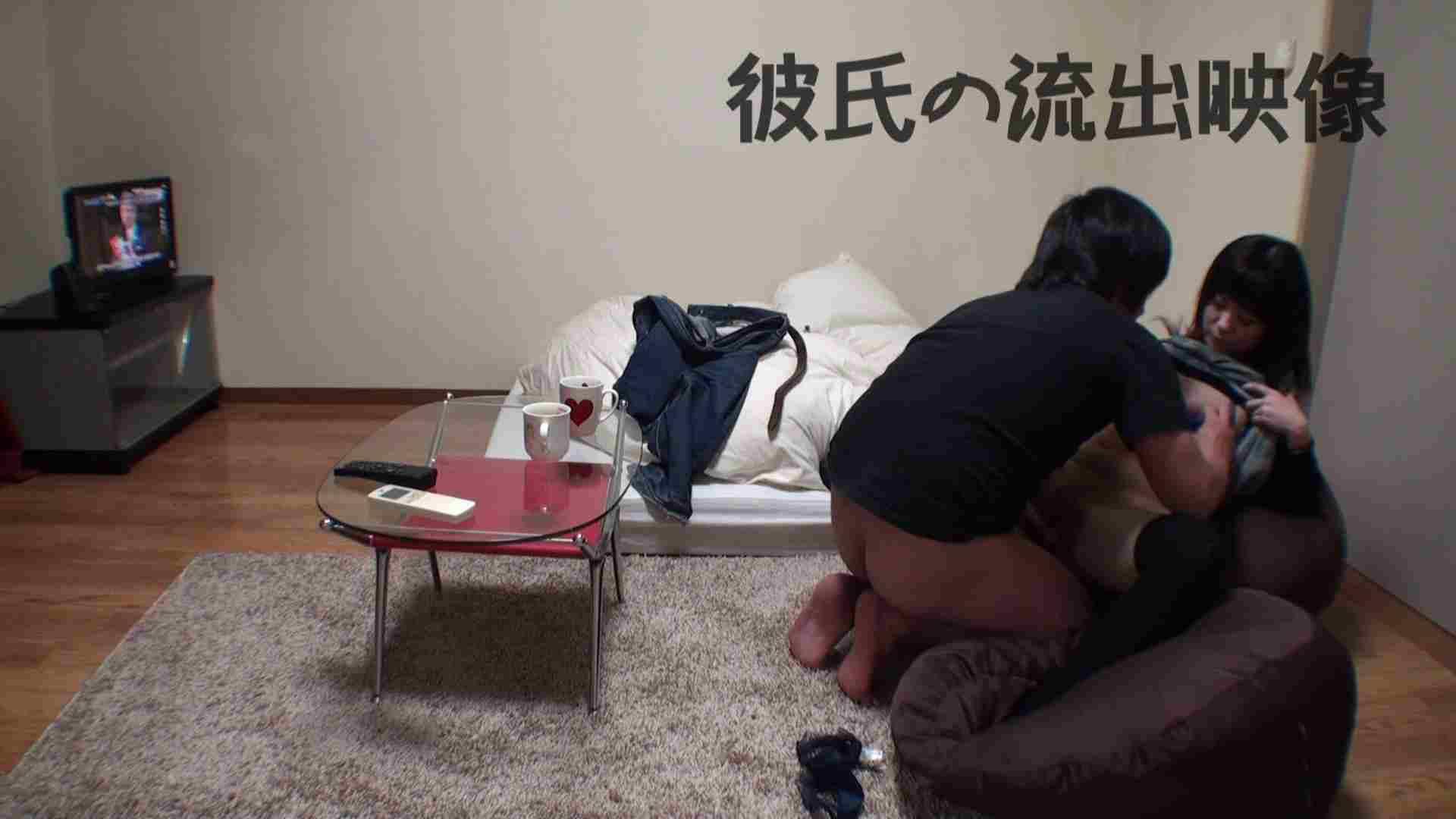 彼氏が流出 パイパン素人嬢のハメ撮り映像02 素人 | フェラ  92pic 39
