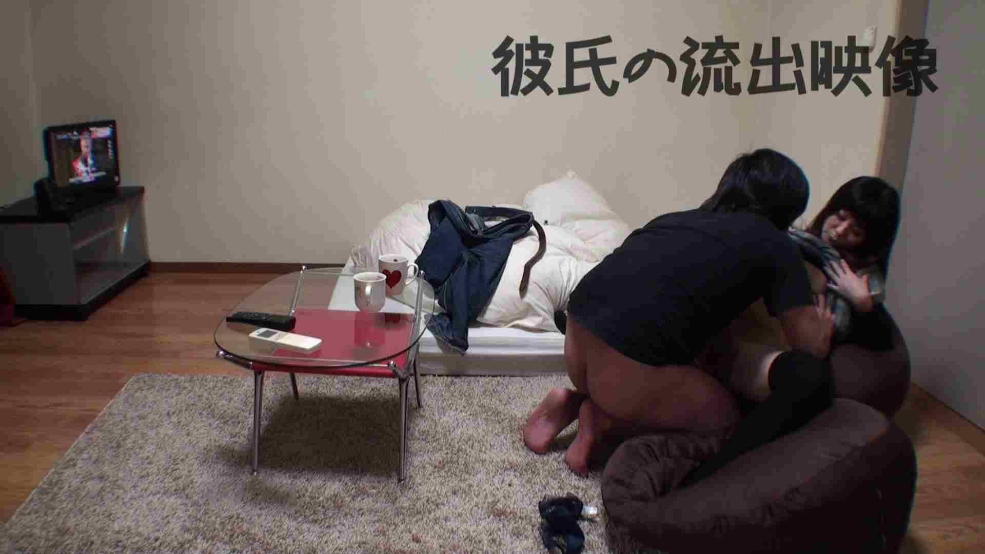 彼氏が流出 パイパン素人嬢のハメ撮り映像02 素人 | フェラ  92pic 40