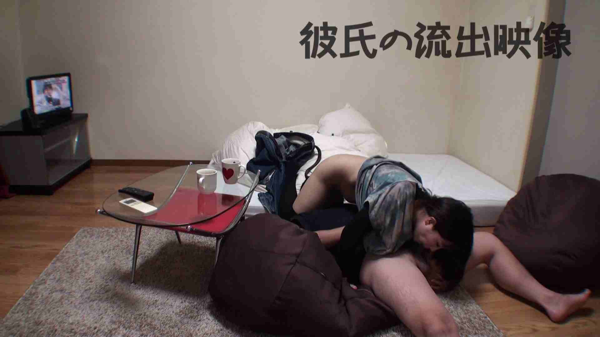 彼氏が流出 パイパン素人嬢のハメ撮り映像02 素人 | フェラ  92pic 50