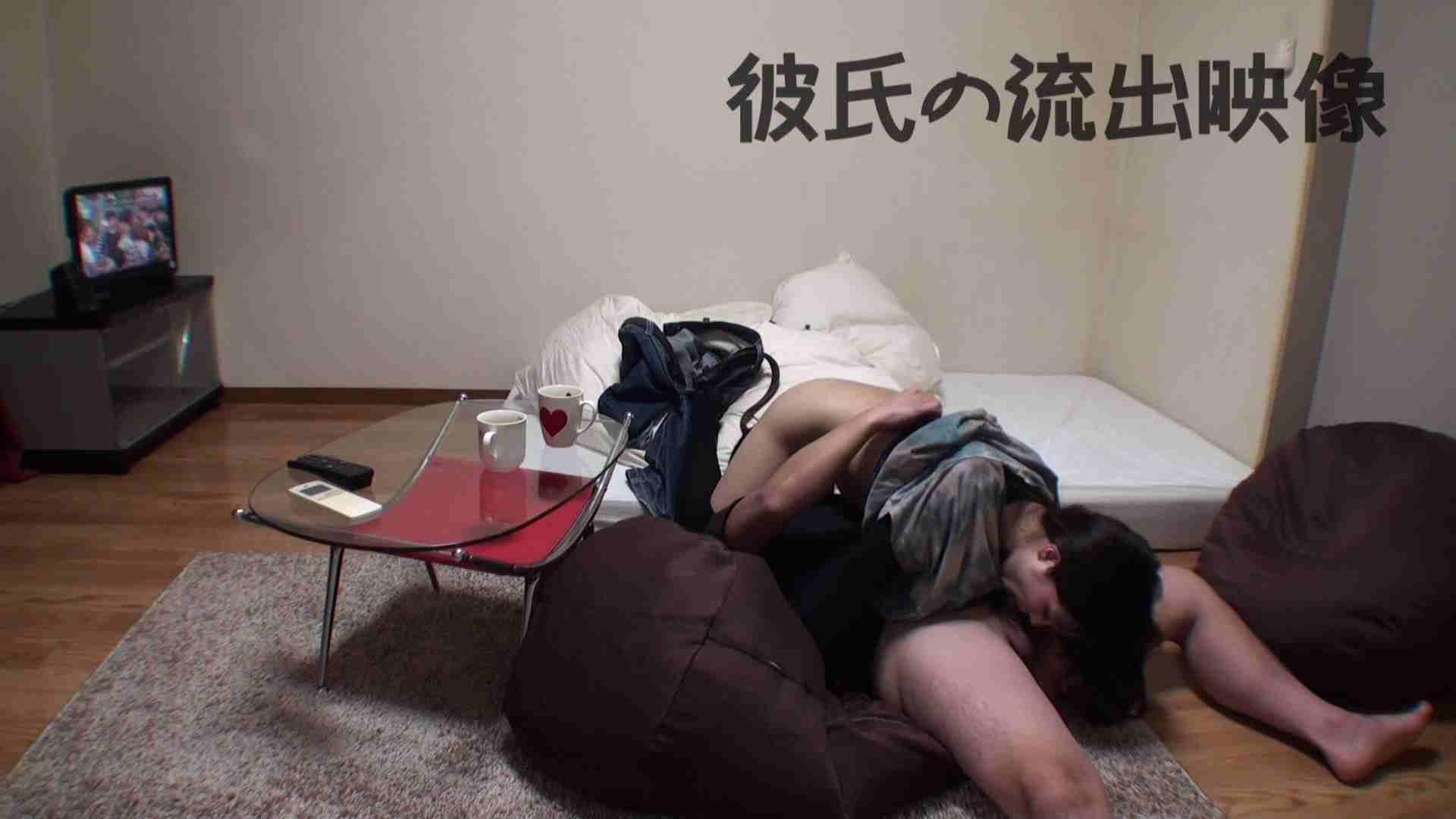 彼氏が流出 パイパン素人嬢のハメ撮り映像02 素人 | フェラ  92pic 51