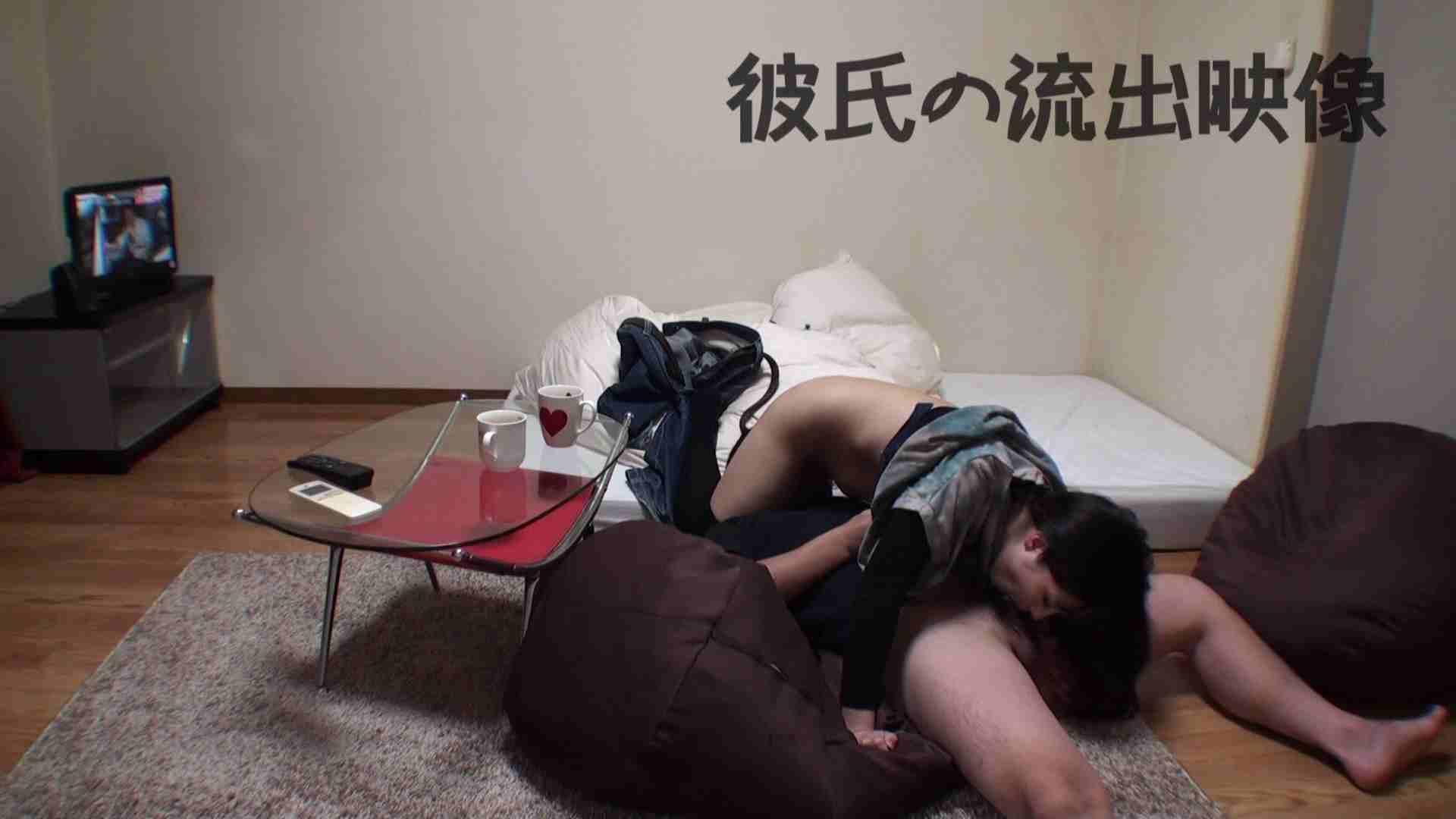 彼氏が流出 パイパン素人嬢のハメ撮り映像02 素人 | フェラ  92pic 52