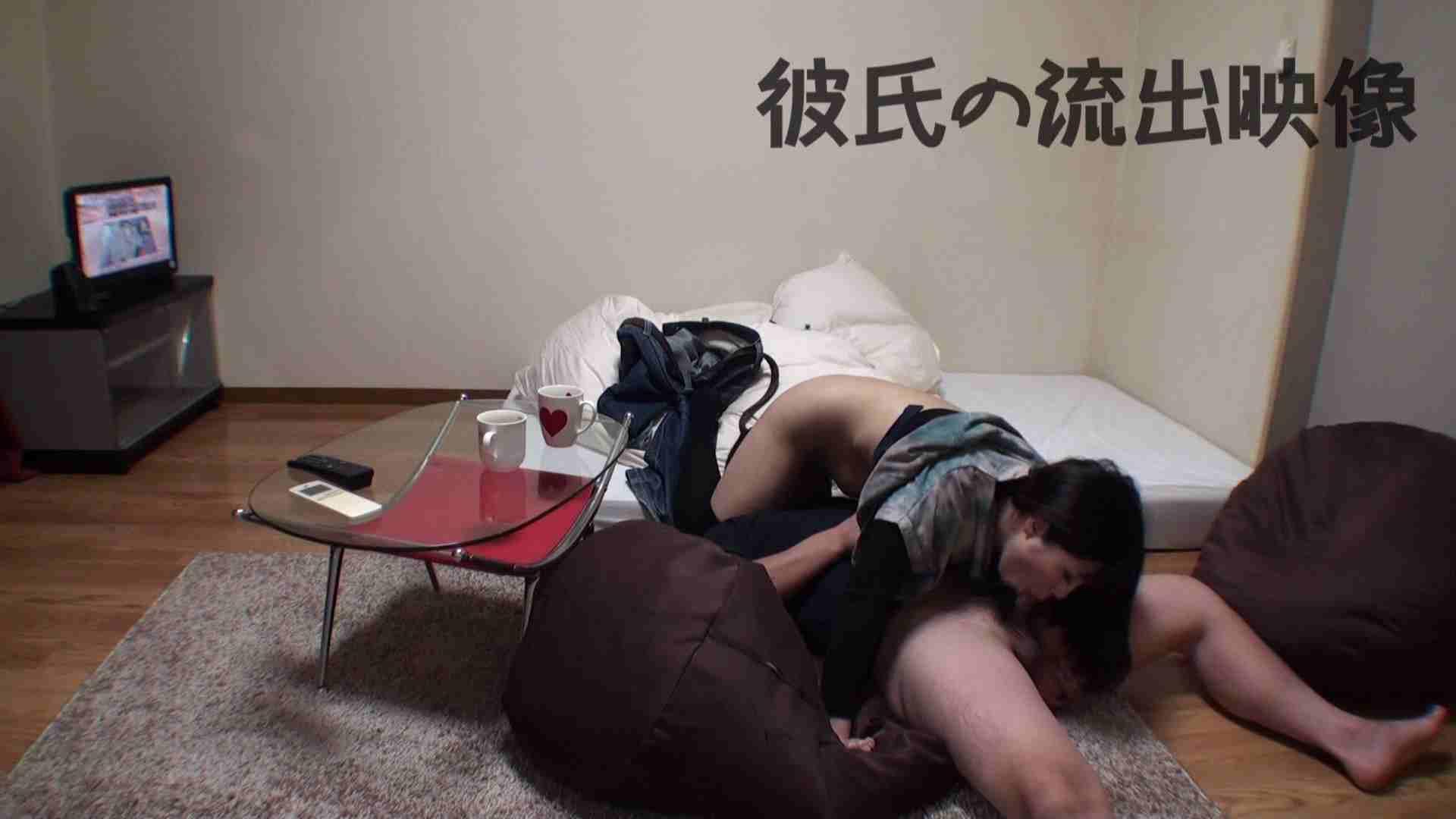 彼氏が流出 パイパン素人嬢のハメ撮り映像02 素人 | フェラ  92pic 54