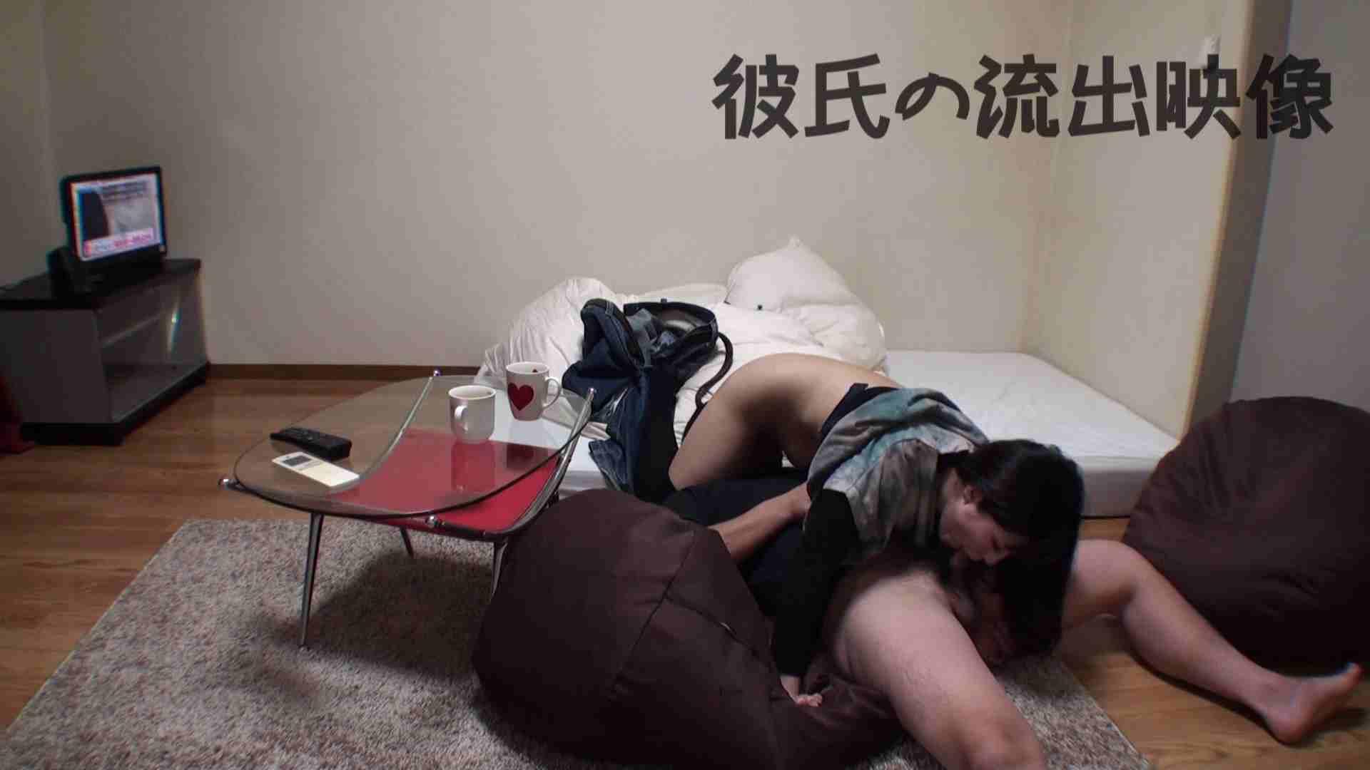 彼氏が流出 パイパン素人嬢のハメ撮り映像02 素人 | フェラ  92pic 55