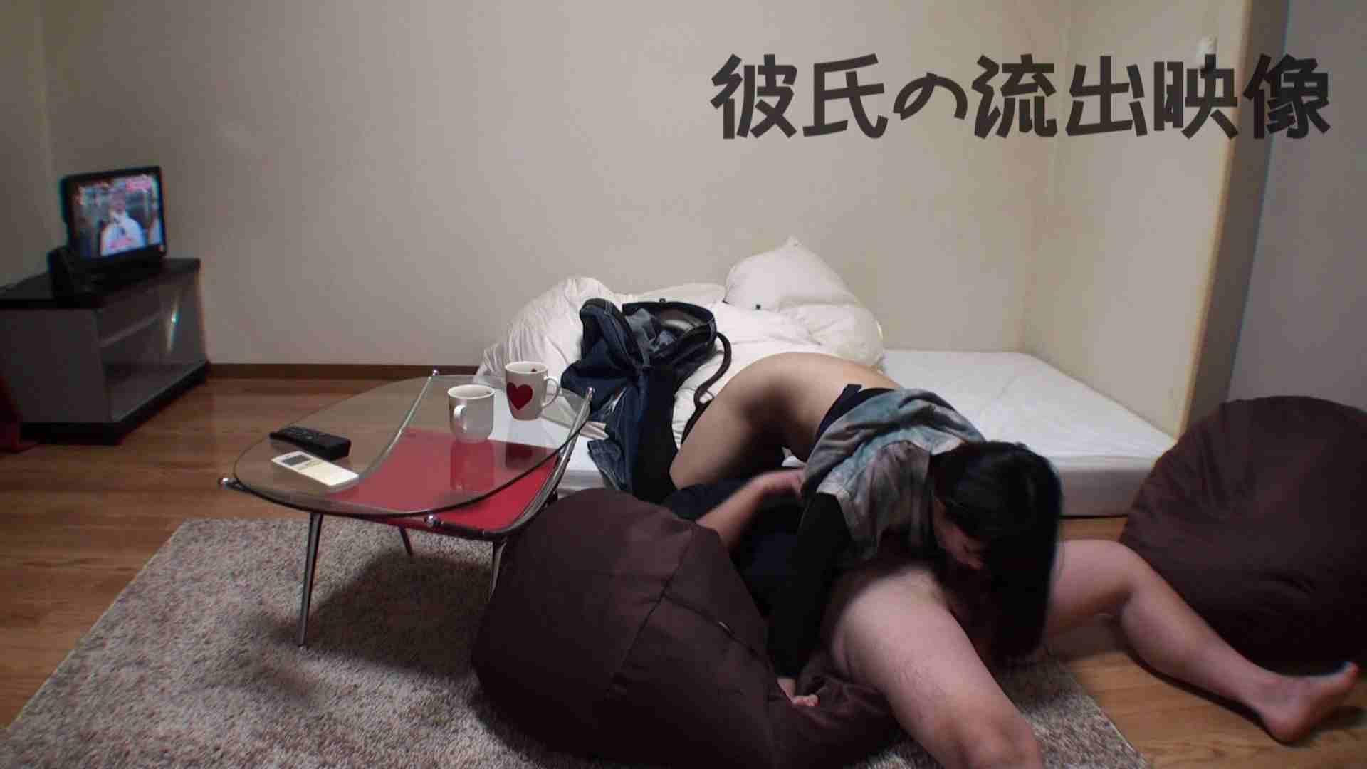 彼氏が流出 パイパン素人嬢のハメ撮り映像02 素人 | フェラ  92pic 57