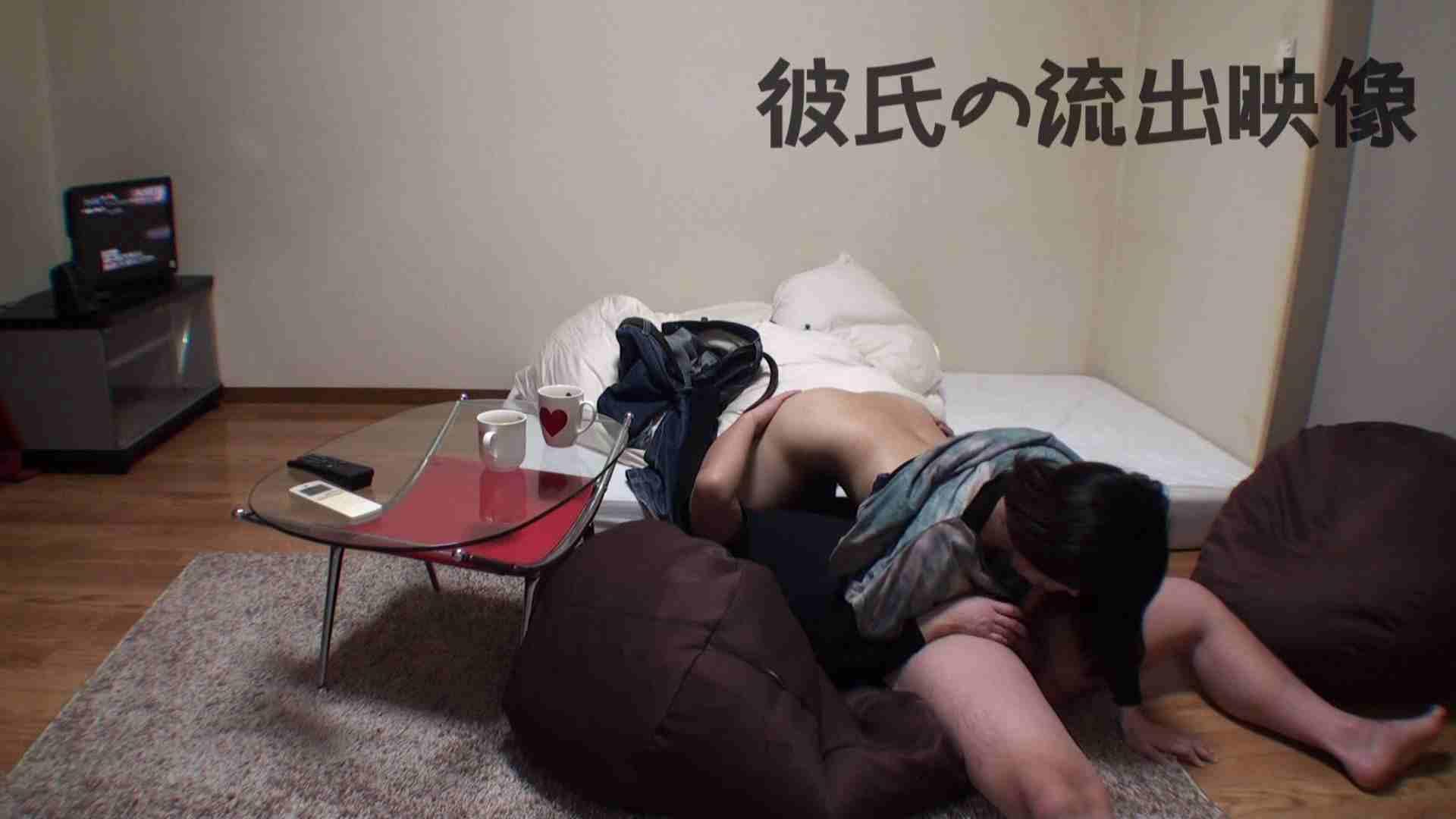 彼氏が流出 パイパン素人嬢のハメ撮り映像02 素人 | フェラ  92pic 60