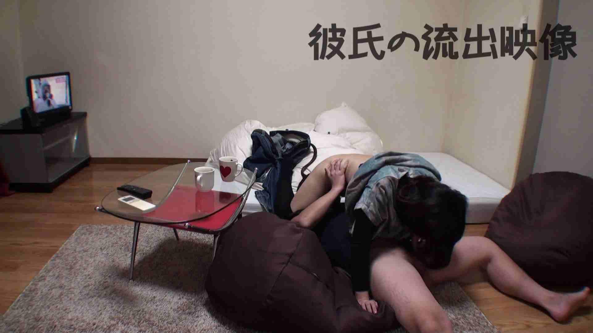 彼氏が流出 パイパン素人嬢のハメ撮り映像02 素人 | フェラ  92pic 64