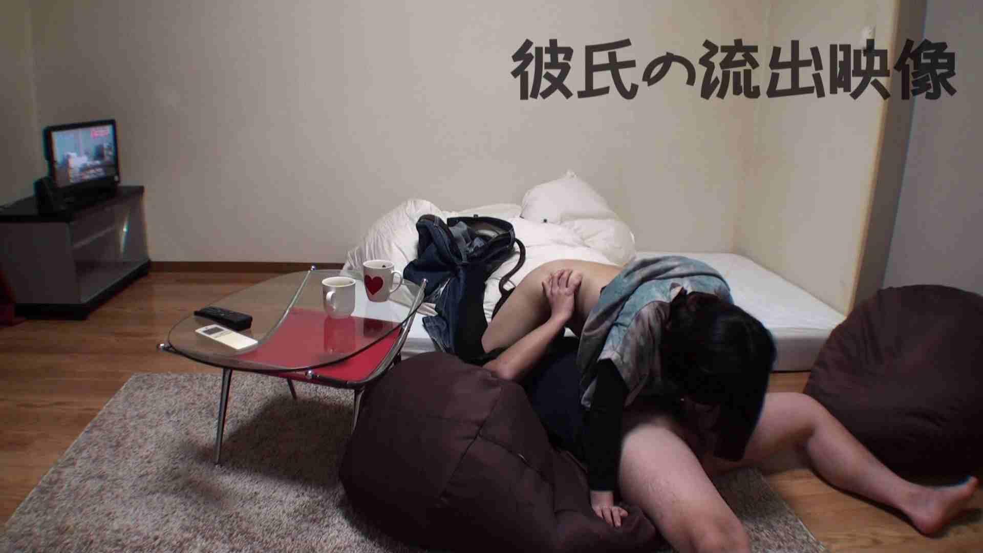 彼氏が流出 パイパン素人嬢のハメ撮り映像02 素人 | フェラ  92pic 65