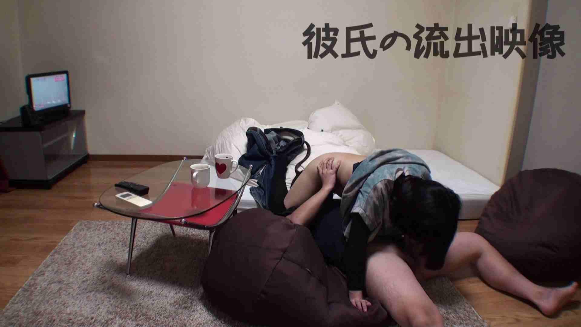 彼氏が流出 パイパン素人嬢のハメ撮り映像02 素人 | フェラ  92pic 66