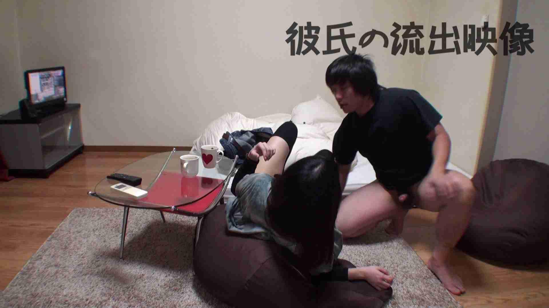 彼氏が流出 パイパン素人嬢のハメ撮り映像02 素人 | フェラ  92pic 67