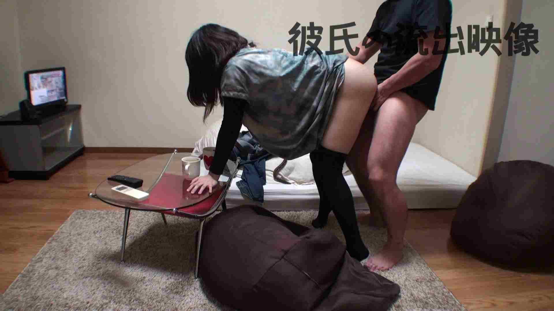 彼氏が流出 パイパン素人嬢のハメ撮り映像02 素人 | フェラ  92pic 69