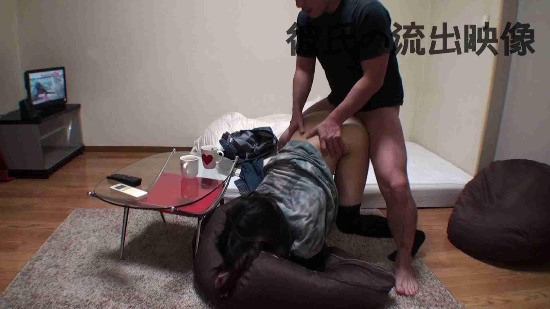 彼氏が流出 パイパン素人嬢のハメ撮り映像02 素人 | フェラ  92pic 78