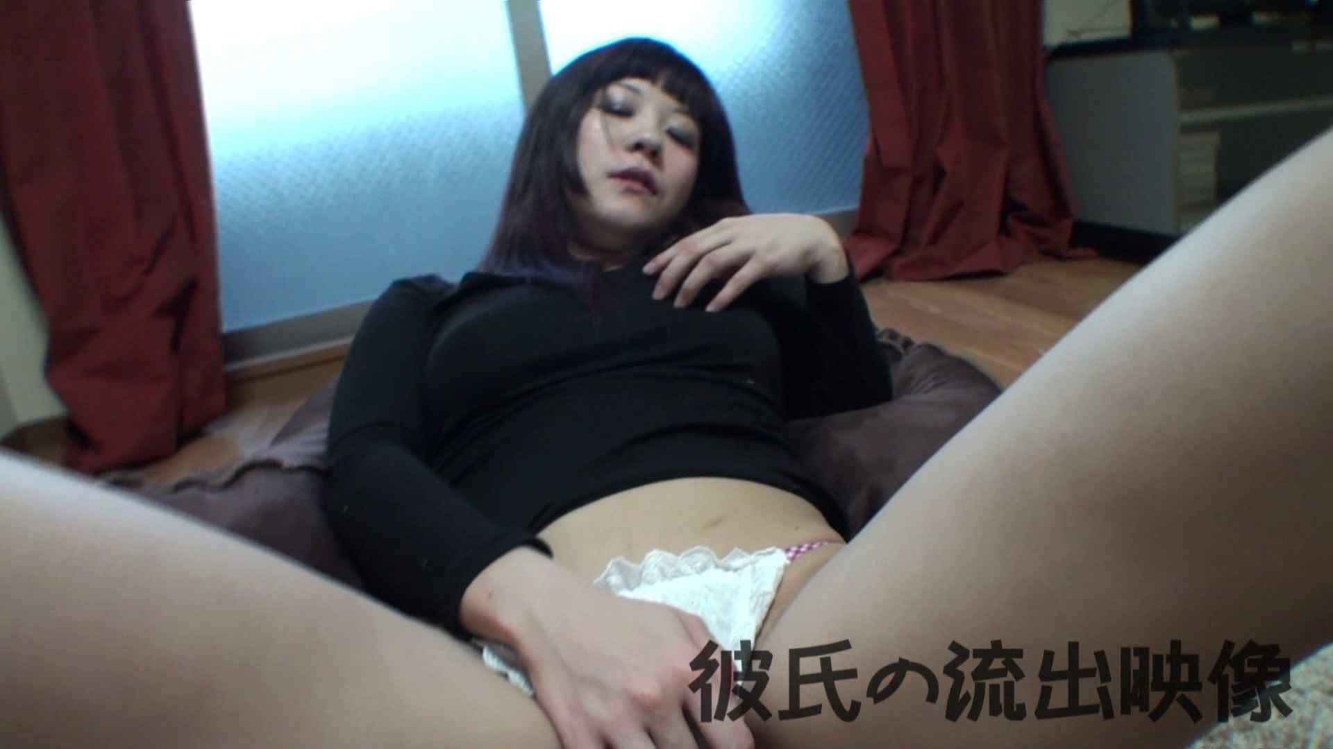 彼氏が流出 パイパン素人嬢のハメ撮り映像04 パイパン   素人  53pic 18