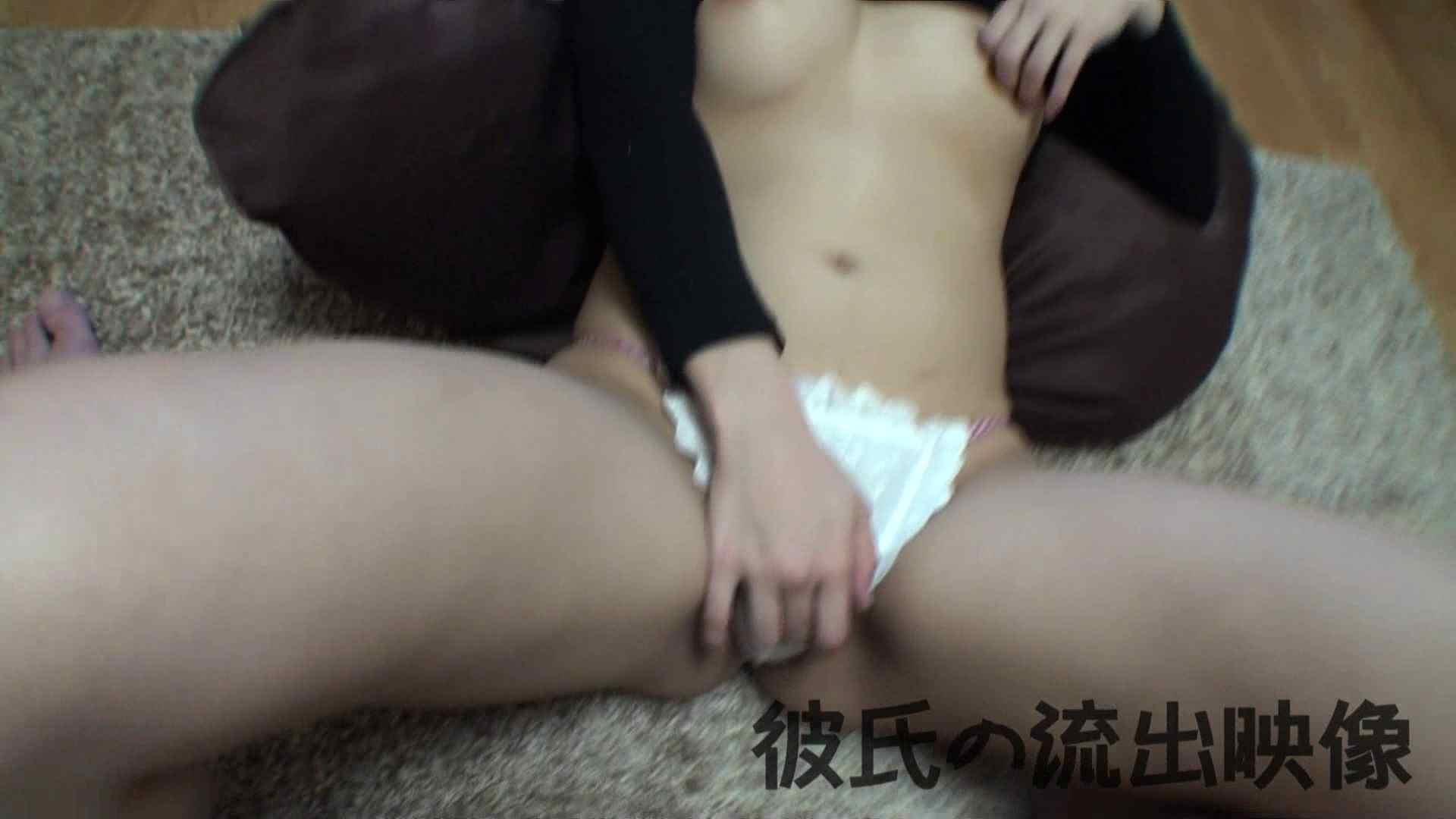 彼氏が流出 パイパン素人嬢のハメ撮り映像04 パイパン   素人  53pic 25