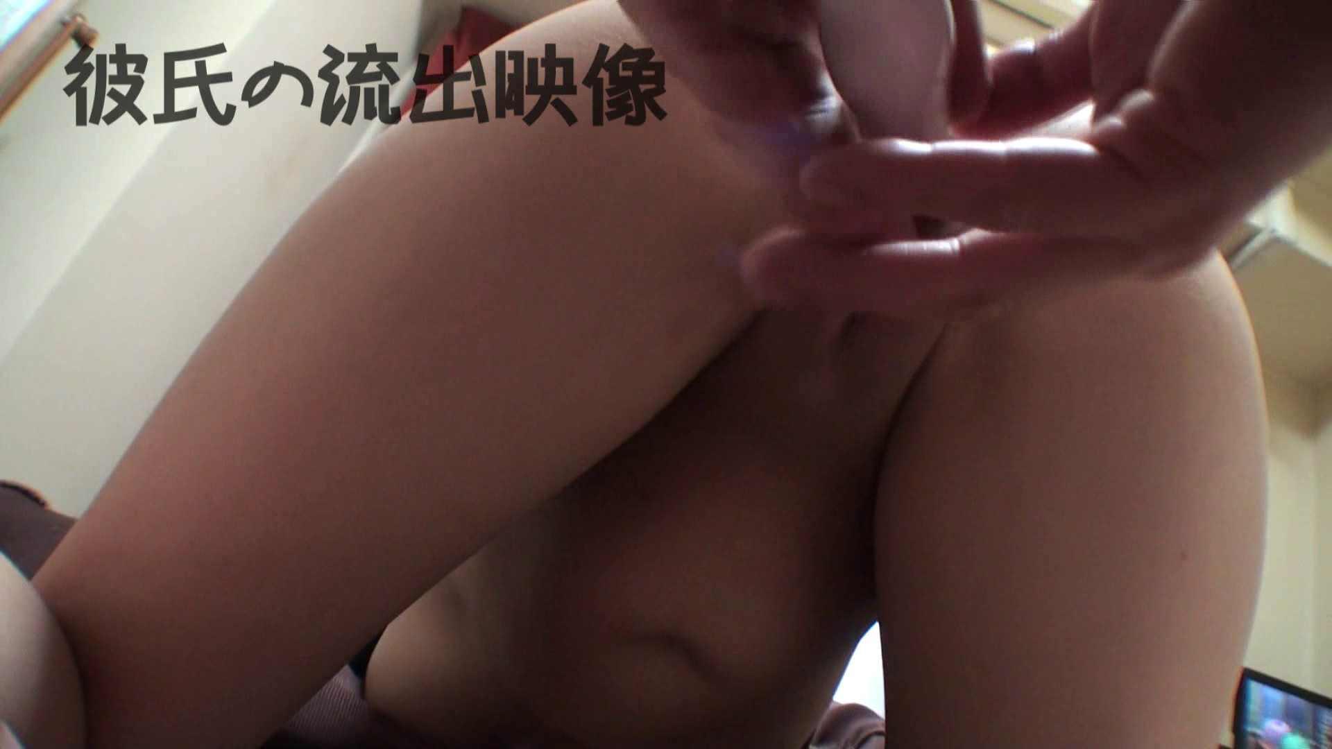 彼氏が流出 パイパン素人嬢のハメ撮り映像04 パイパン   素人  53pic 45