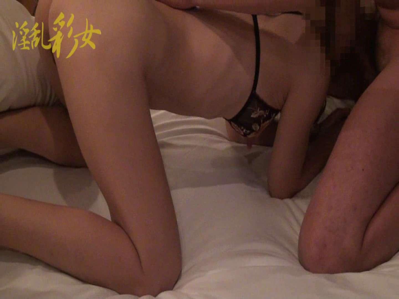 淫乱彩女麻優里 下着撮影&ハメ撮り 中出し | フェラ  59pic 17