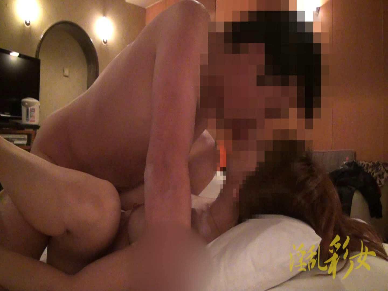 淫乱彩女麻優里 下着撮影&ハメ撮り 中出し | フェラ  59pic 45