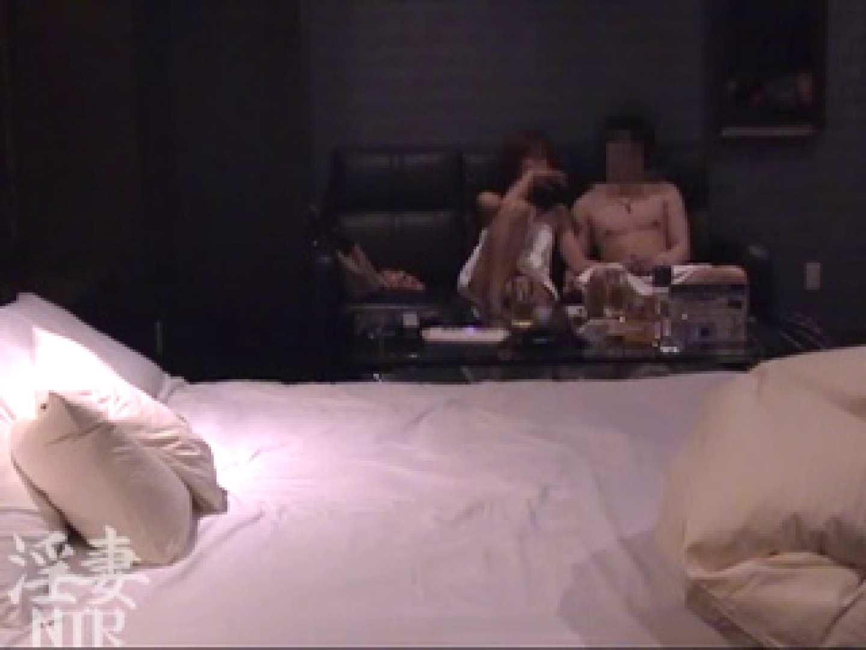 淫乱彩女 麻優里 28歳の単独男性の他人棒 3 Hな人妻   他人棒  69pic 8