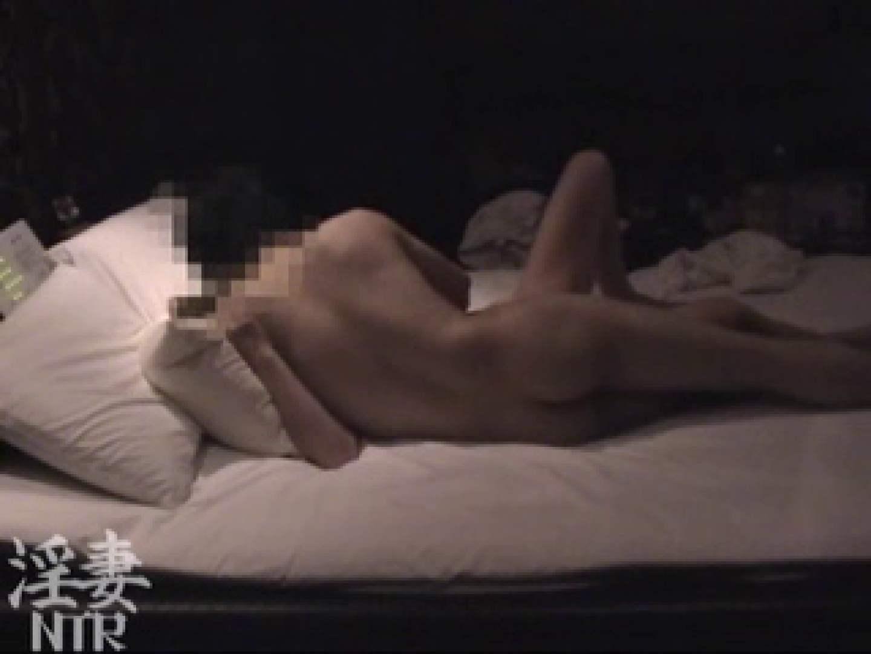 淫乱彩女 麻優里 28歳の単独男性の他人棒 3 Hな人妻   他人棒  69pic 24