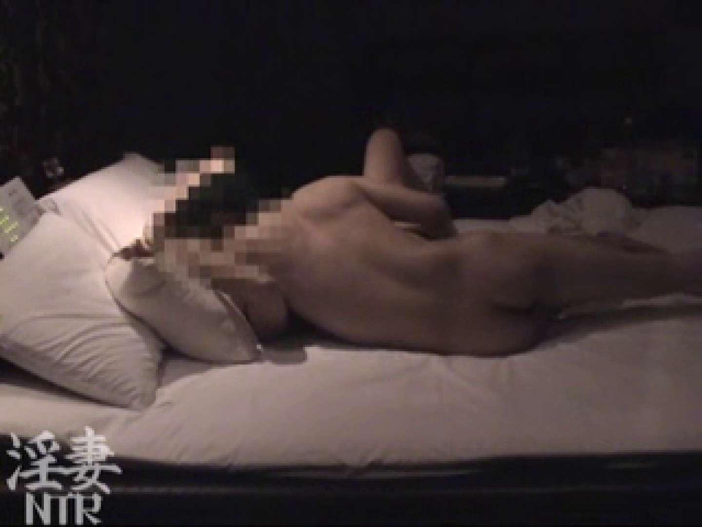 淫乱彩女 麻優里 28歳の単独男性の他人棒 3 Hな人妻   他人棒  69pic 40