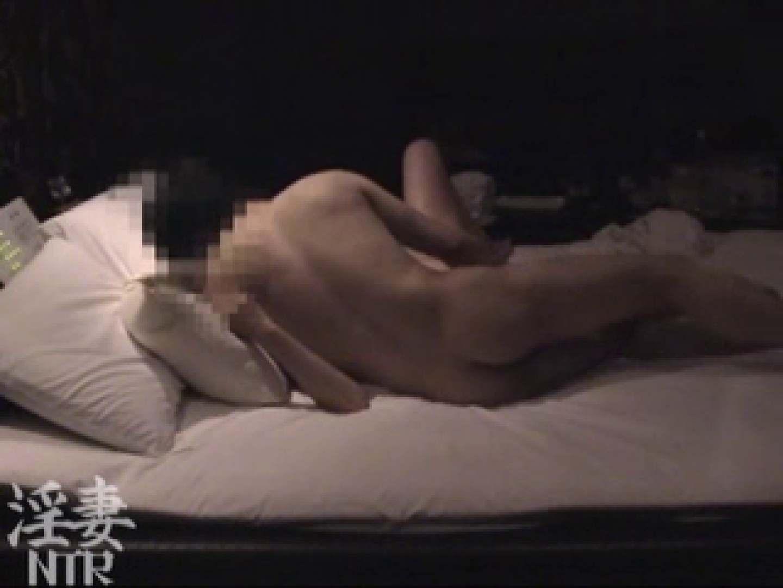 淫乱彩女 麻優里 28歳の単独男性の他人棒 3 Hな人妻   他人棒  69pic 42