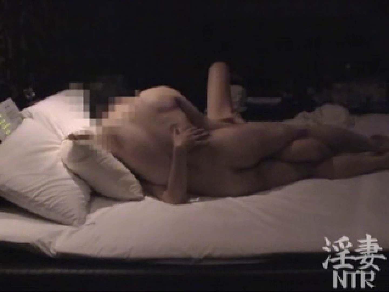 淫乱彩女 麻優里 28歳の単独男性の他人棒 3 Hな人妻   他人棒  69pic 43