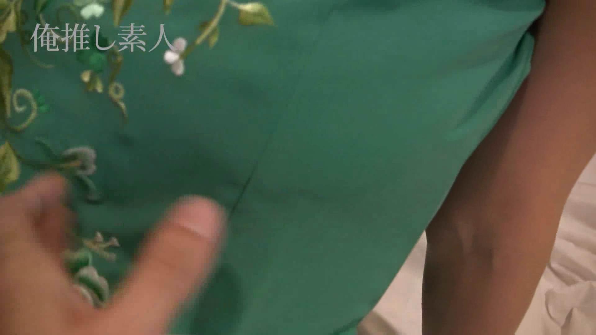 俺推し素人 Gカップ人妻キャバ嬢 雫 巨乳   投稿  61pic 1