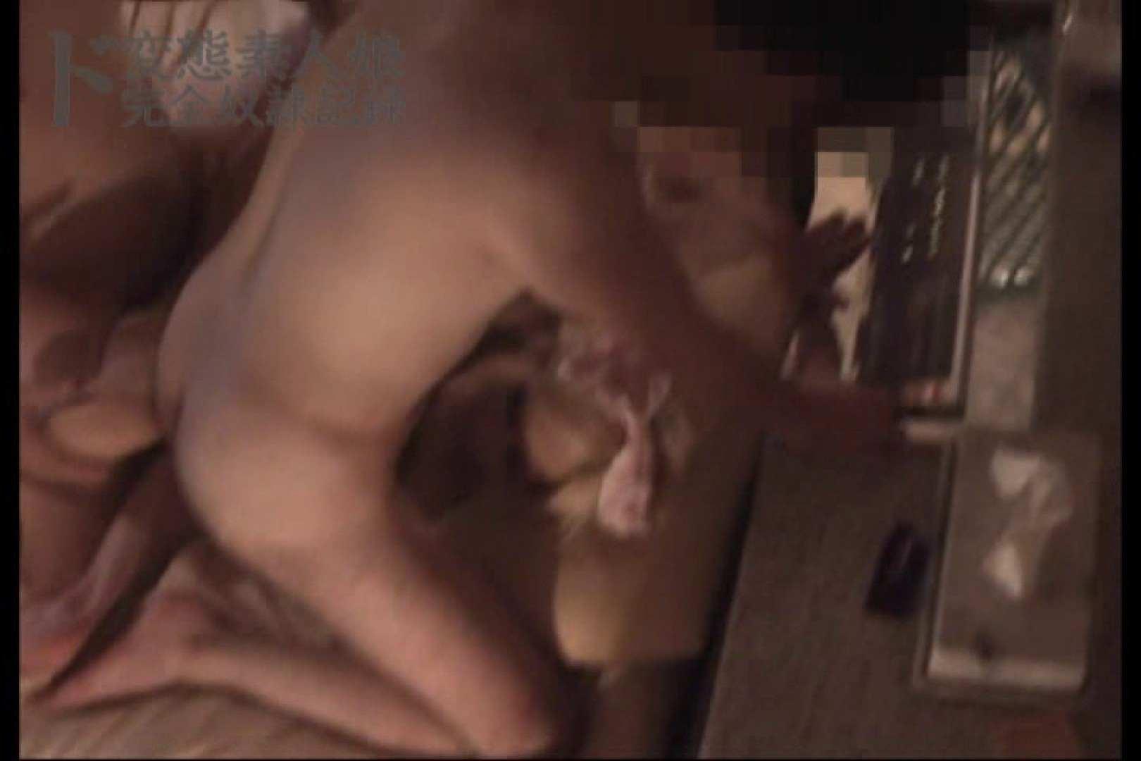 ド変態素人嬢完全奴隷記録 ~其の漆~参 アナル | マンコ  86pic 13