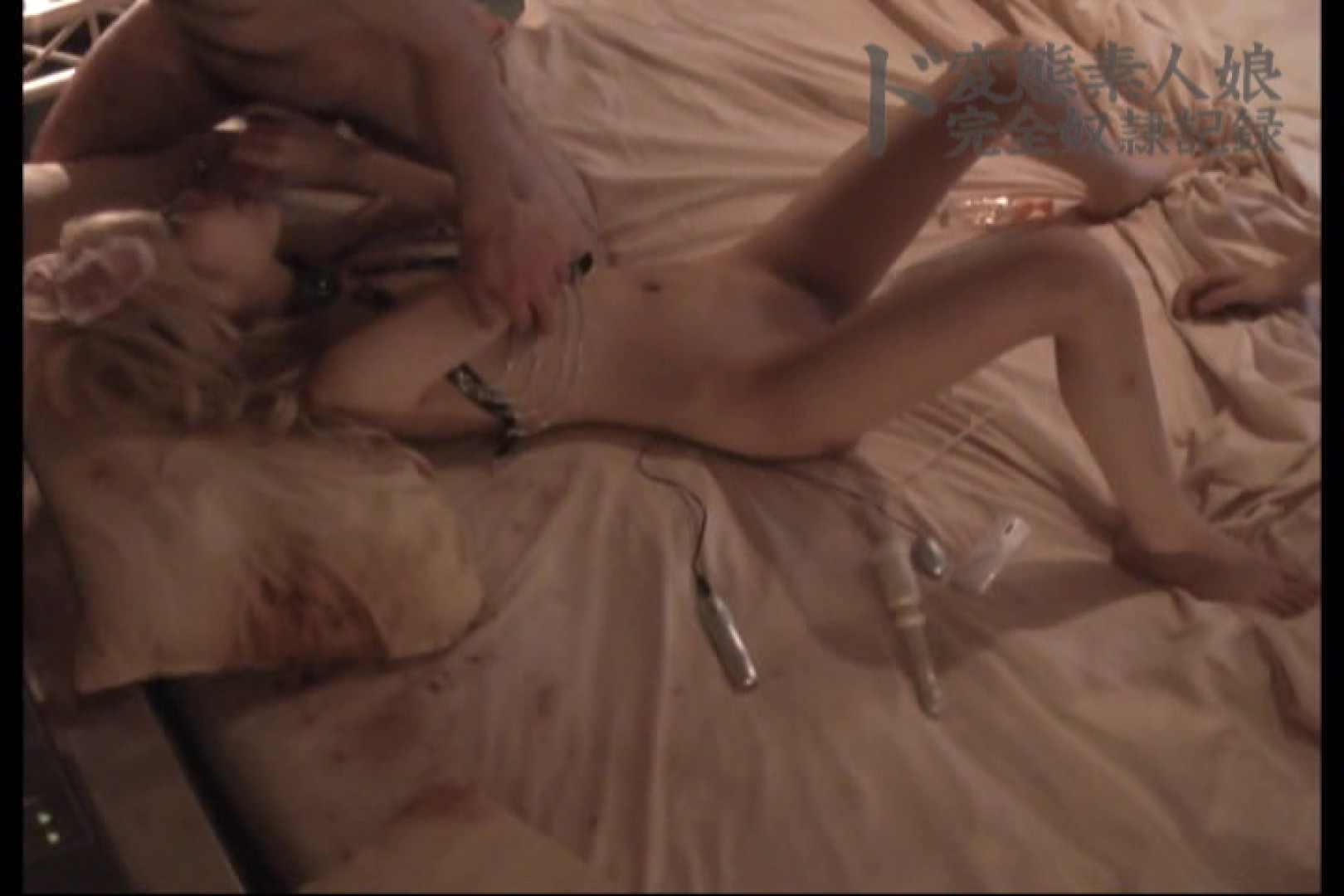 ド変態素人嬢完全奴隷記録 ~其の漆~参 アナル | マンコ  86pic 52